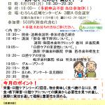 第57回定例会(6月)の広報